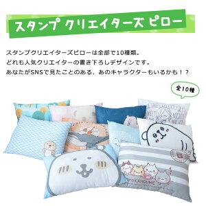 ナガノ枕【N】【ギフトラッピング無料】