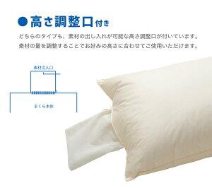まくら株式会社がつくった枕超極小ビーズ63cm×43cmミドル(M)【ギフトラッピング無料】【日本製】【オーダーオーダー枕オーダーメイド枕43×63】【枕まくらマクラピローpillow】【N】