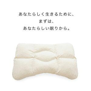 【4月12日発売開始】パーソナライズピローあなたの眠りに個性を。10万通りの中からあなたにピッタリの枕を見つけ出します!お店に直接行かずオーダーメイド枕が作れる!【オーダーメイド枕枕まくらピロー日本製安眠快眠パーソナライズ】