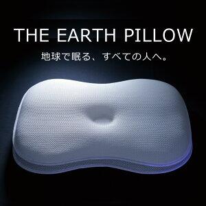 The Pillow ザ・ピロー 地球で眠る、すべての...
