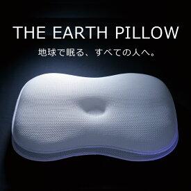The Pillow ザ・ピロー 地球で眠る、すべての人へ 新素材3Dポリゴンメッシュとテンセルのコラボレーション 約60×43cm 【送料無料】【ザピロー 枕 高反発 洗える 通気性 高さ調節 仰向き 低め 寝返り まくら】【4】【N】【あす楽対応】【母の日】【父の日】