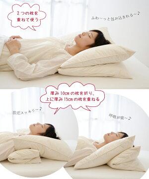 【今ならクーポンで半額】2つの枕を重ねて使う枕(ツインピロー)組み合わせによって極上の眠りを体感できる羽根枕の2個セット【あす楽対応】【枕日本製ホテル仕様羽根まくら長方形ふわふわまくら高級ロング大きめ大きいフェザー】【N】