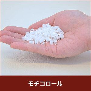セレクト枕モチコロールダブルサイズ(43×120cm)高さ低め(高さ調整口付き)【日本製】
