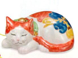 【九谷焼】縁起物 6号 眠り猫・色絵(箱入)