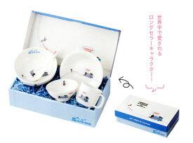 【トーマス】 きかんしゃトーマス せんろ 子供食器セット  陶器 電子レンジ・食器洗浄機対応可能
