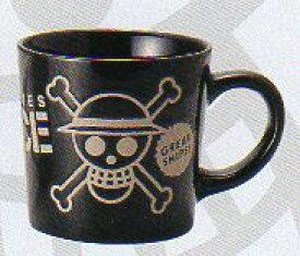 【アニメ】 ワンピース マグカップ 海賊旗 黒 撥水マグカップ  陶器 電子レンジ対応可能