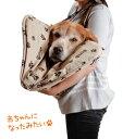 【大型犬用介護用品・洗えるマット】3WAY 抱っこハニカムマット(ショルダー付)(ドッグケアマット・ペットケアマッ…