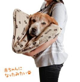 【大型犬用介護用品・洗えるマット】3WAY 抱っこハニカムマット(ショルダー付)(ドッグケアマット・ペットケアマット)【あす楽対応】