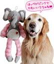 ワッフィー ゾウさん【犬用おもちゃ】