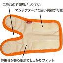 床ずれ予防サポーター[4足組]【大サイズ<大型犬用>】【あす楽対応】