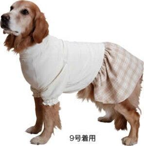 日本製オーガニックコットン ベロアオフタートルチェック柄ワンピース<大型犬用>【あす楽対応】