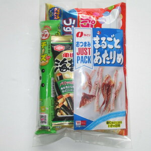 【旅行・行楽セット】 500円A(税込) おつまみ ファミリー 大人用 お手頃 菓子 駄菓子 詰合せ 袋詰め セット