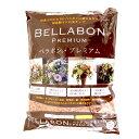 ベラボン・プレミアム 5L 【4袋セット】BELLABON PREMIUM【株式会社フジック】