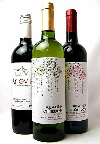 安旨スペインワイン3本セット 【赤ワイン】【あす楽】