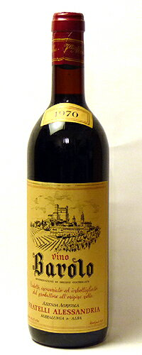 バローロ[1970]フラテリ・アレサンドリア 【赤ワイン】【あす楽】