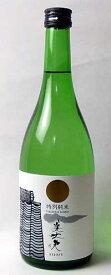 美丈夫 特別純米酒 720ml 『あす楽』【あす楽】