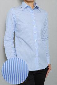 長袖 レディース ワイシャツ ナチュラルフィット   シャツ ブルー 青 ドレスシャツ yシャツ おしゃれ クールビズ ブラウス 日本製 ビジネスシャツ オフィス カッターシャツ クールマックス ストライプ ワイドカラー OL coolmax ブロード 夏 高級 女性 ミセス 事務服 きれいめ