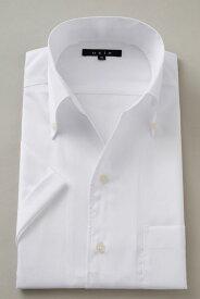 半袖ワイシャツ yシャツ 半袖シャツ クールマックス 高級|イタリアンカラー シャツ メンズ ワイシャツ おしゃれ ドレスシャツ ビジネス ボタンダウンシャツ クールビズ スキッパー カッターシャツ スリム ボタンダウン 襟高 白 メンズドレスシャツ ビジネスシャツ 夏 涼しい