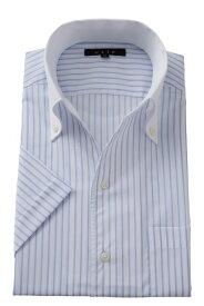 半袖ワイシャツ yシャツ 半袖シャツ クールマックス 高級 | メンズ ワイシャツ イタリアンカラー シャツ 青 ドレスシャツ おしゃれ ビジネス ボタンダウンシャツ スキッパー クールビズ カッターシャツ ボタンダウン スリム ビジネスシャツ 夏 涼しい ストライプ 在宅 クール