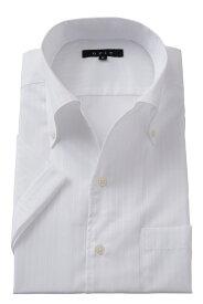 半袖ワイシャツ yシャツ 半袖シャツ クールマックス 高級 | メンズ ワイシャツ イタリアンカラー シャツ ドレスシャツ ノーネクタイ おしゃれ ビジネス ボタンダウンシャツ ボタンダウン スリム ビジネスシャツ 白 クール cool ギフト 涼感