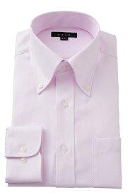 ドレスシャツ 長袖ワイシャツ タイトフィット スリム ボタンダウンカラー ボタンダウンシャツ メンズ おしゃれ オシャレ Yシャツ ピンク ワイシャツ シャツ 高級 ビジネス カッターシャツ ビジネスシャツ ボタンダウン 大きいサイズ ビジネスワイシャツ シンプル 綿100%