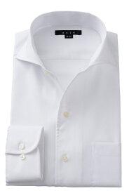 イタリアンカラー ワイドカラー メンズ ドレスシャツ 長袖ワイシャツ タイトフィット 白 ビジネスシャツ カッターシャツ おしゃれ Yシャツ オフィス | ワイシャツ シャツ 長袖 トールサイズ coolmax スリム 紳士 白ワイシャツ ビジネス 白シャツ 仕事