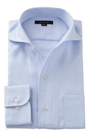 イタリアンカラー ワイドカラー メンズ ドレスシャツ 長袖ワイシャツ タイトフィット ブルー 青 ビジネスシャツ カッターシャツ おしゃれ Yシャツ オフィス | ワイシャツ シャツ 長袖 トールサイズ 綿100% スリム 紳士 ビジネス 仕事 高級 テレワーク 在宅 綿 コットン