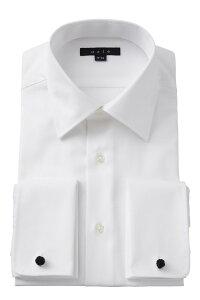 ダブルカフスシャツ ドレスシャツ 長袖ワイシャツ スリム セミワイドカラー 綿100% 形態安定 白 ビジネスシャツ カフスシャツ メンズ ダブルカフス yシャツ トールサイズ カッターシャツ カ