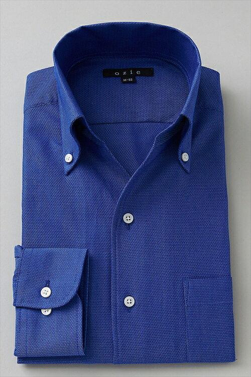 送料無料 イタリアンカラー シャツ メンズ ドレスシャツ 長袖 高級 ワイシャツ スキッパー ビジネスシャツ おしゃれ Yシャツ ブルー 青 | 長袖シャツ ビジネス ボタンダウンシャツ 綿100% 開襟シャツ カッターシャツ オフィス ボタンダウン 衿高 襟高 メンズワイシャツ