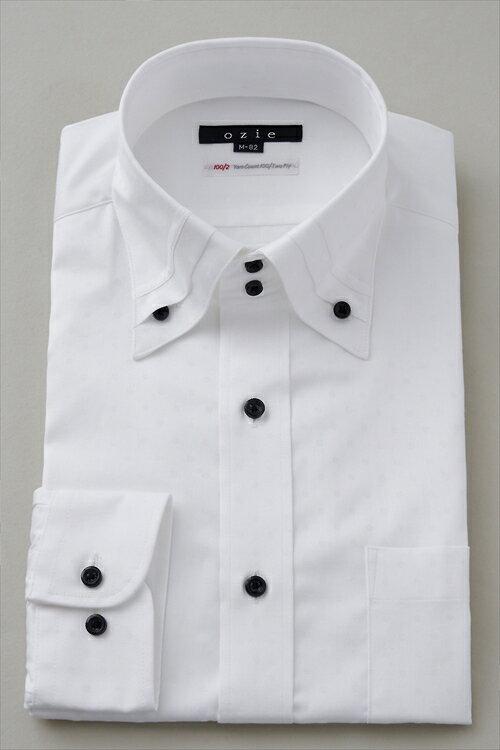 ドゥエボットーニ シャツ マイターカラー メンズ ドレスシャツ 長袖ワイシャツ 白シャツ タイトフィット イージーケアー ボタンダウンシャツ ホワイト スリムフィット細身 ビジネスシャツ カッターシャツ|トール トールサイズ yシャツ おしゃれ ボタンダウン 綿100%