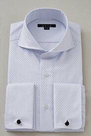 ドレスシャツ 長袖 ワイシャツ |ダブルカフス ホリゾンタルカラー メンズ シャツ ビジネス 長袖シャツ 綿100% おしゃれ スリム ダブルカフスシャツ Yシャツ ビジネスシャツ ノーアイロン カッターシャツ ホリゾンタル カフスシャツ 形態安定 結婚式 カフス 高級 カフスボタン