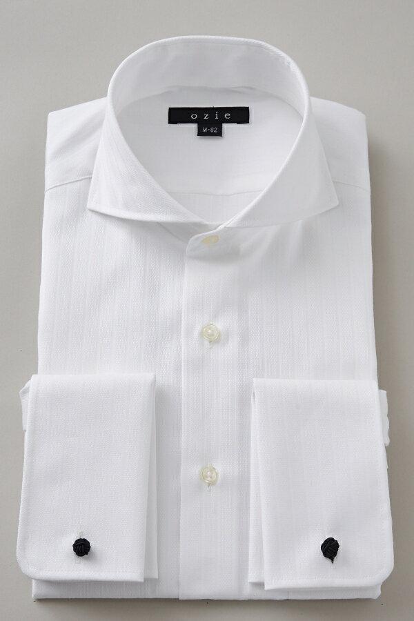 ドレスシャツ 長袖 高級 ワイシャツ   ダブルカフス ホリゾンタルカラー メンズ シャツ カッタウェイ ビジネス おしゃれ スリム ダブルカフスシャツ Yシャツ ビジネスシャツ カッターシャツ フォーマル 白 形態安定 カフス 長袖シャツ 綿100% カフスシャツ カフスボタン