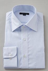 ドレスシャツ 長袖ワイシャツ タイトフィット スリム ワイドカラー メンズ おしゃれ オシャレ Yシャツ ブルー 青  ワイシャツ シャツ ビジネス トールサイズ 大きいサイズ カッターシャツ 無地 形態安定 プレミアムコットン 高級 長袖シャツ カラーシャツ 綿100% フォーマル