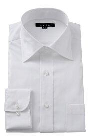 形態安定 形状記憶 ドレスシャツ 長袖ワイシャツ スリム 綿100% ワイドカラー カッターシャツ ノーアイロン ビジネスシャツ メンズ おしゃれ Yシャツ オックスフォード   ワイシャツ シャツ 高級 長袖 ビジネス 白シャツ 白 紳士 紳士服 メンズシャツ 新生活 オフィス