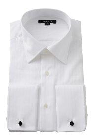 ダブルカフスシャツ ドレスシャツ スリム セミワイドカラー 綿100% 形態安定 白 ビジネスシャツ カフスシャツ メンズ | ワイシャツ ダブルカフス シャツ 高級 おしゃれ ビジネス カフス 長袖 yシャツ トールサイズ カッターシャツ 紳士 コットンシャツ 男性 長袖シャツ