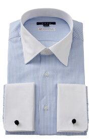 ドレスシャツ 長袖 | ワイシャツ ダブルカフス ブルー 青 メンズ 高級 クレリックシャツ シャツ おしゃれ ビジネス スリム 綿100% ダブルカフスシャツ カフスシャツ カッターシャツ Yシャツ ストライプシャツ ビジネスシャツ メンズドレスシャツ ワイドカラー フォーマル