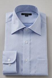 ドレスシャツ 長袖ワイシャツ タイトフィット スリム ワイドカラー メンズ おしゃれ オシャレ Yシャツ ブルー 青| シャツ ビジネス トールサイズ 大きいサイズ カッターシャツ 無地 形態安定 プレミアムコットン ワイシャツ 高級 長袖シャツ カラーシャツ 綿100%