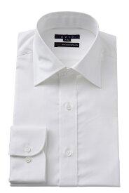ドレスシャツ タイトフィット スリム ワイドカラー メンズ おしゃれ オシャレ Yシャツ ホワイト 白| ワイシャツ 高級 シャツ 長袖 トールサイズ ビジネス 綿100% カッターシャツ 大きいサイズ 無地 スーツ メンズドレスシャツ ビジネスシャツ フォーマル フォーマルシャツ