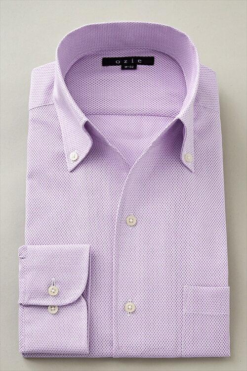 イタリアンカラー シャツ   ワイシャツ メンズ 長袖シャツ ドレスシャツ スキッパー クールビズ ビジネス ボタンダウンシャツ 長袖 開襟シャツ 高級 トールサイズ おしゃれ カッターシャツ パープル ビジネスシャツ Yシャツ ボタンダウン トール 大きいサイズ 衿高 襟高