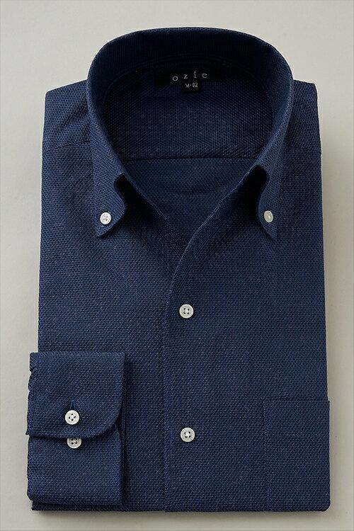 イタリアンカラー シャツ   メンズ 高級 ワイシャツ スキッパー 開襟シャツ ドレスシャツ 長袖シャツ ビジネス おしゃれ ボタンダウンシャツ 長袖 ネイビー トールサイズ ビジネスシャツ カッターシャツ Yシャツ 紺 ボタンダウン 4L ノーネクタイ クールビズ 夏用