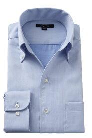イタリアンカラー シャツ メンズ ドレスシャツ | ワイシャツ ブルー 青 ビジネス 長袖シャツ 綿100% ボタンダウンシャツ 長袖 おしゃれ Yシャツ 大きいサイズ スキッパー カッターシャツ 形態安定 ボタンダウン 高級 イタリアンカラーシャツ ビジネスシャツ テレワーク 在宅