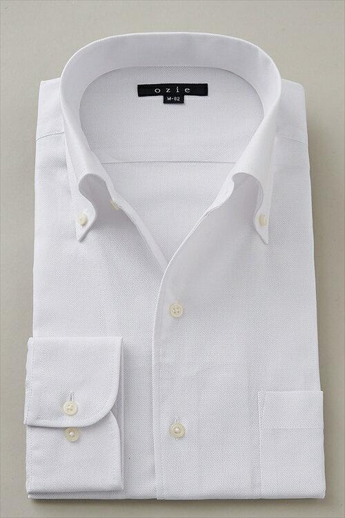 イタリアンカラーシャツ メンズ ドレスシャツ| ワイシャツ イタリアンカラー シャツ スリム ボタンダウンシャツ 長袖 高級 ノーネクタイ yシャツ トールサイズ ビジネス おしゃれ ビジネスシャツ カッターシャツ ボタンダウン 白 白シャツ ホワイト 長袖シャツ トール