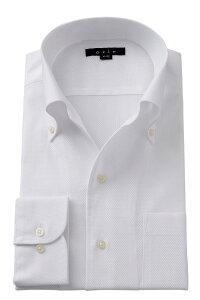 イタリアンカラーシャツ メンズ ドレスシャツ 長袖 ワイシャツ タイトフィット 白 ボタンダウンシャツ ビジネスシャツ カッターシャツ Yシャツ 高級 イタリアンカラー シャツ トールサイズ
