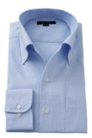 イタリアンカラーシャツ メンズ ドレスシャツ 長袖 ワイシャツ タイトフィット ブルー 青 ボタンダウンシャツ ビジネスシャツ カッターシャツ おしゃれ Yシャツ 高級 | イタリアンカラー シャツ スリム ボタンダウン ビジネス 綿100% 在宅 コットン
