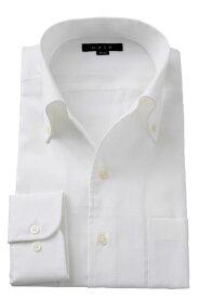 イタリアンカラーシャツ メンズ ドレスシャツ 長袖 ワイシャツ ホワイト 白 ボタンダウンシャツ ビジネスシャツ カッターシャツ おしゃれ Yシャツ 高級 | イタリアンカラー シャツ ビジネス スリム ボタンダウン 白シャツ トールサイズ 冷感 無地