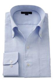 イタリアンカラーシャツ メンズ ドレスシャツ 長袖 ワイシャツ ブルー 青 ボタンダウンシャツ ビジネスシャツ カッターシャツ Yシャツ 高級|イタリアンカラー シャツ ビジネス スリム ボタンダウン トールサイズ 接触冷感 冷感 綿100% テレワーク 在宅