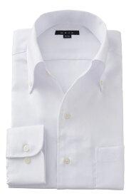 イタリアンカラーシャツ メンズ ドレスシャツ 長袖 ワイシャツ タイトフィット 白 ボタンダウンシャツ ビジネスシャツ カッターシャツ おしゃれ Yシャツ 高級 | シャツ イタリアンカラー ビジネス トールサイズ ボタンダウン スリム メンズドレスシャツ 白シャツ 紳士服 仕事