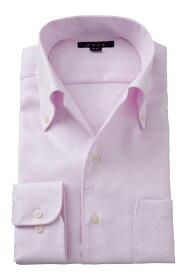 イタリアンカラー シャツ メンズ ドレスシャツ   ワイシャツ 高級 おしゃれ ボタンダウンシャツ 長袖 ビジネス トールサイズ カッターシャツ Yシャツ 大きいサイズ ビジネスシャツ ピンク ボタンダウン 仕事 メンズシャツ