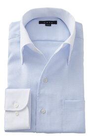 イタリアンカラーシャツ メンズ ドレスシャツ 長袖 ワイシャツ タイトフィット ブルー 青 ボタンダウンシャツ ビジネスシャツ カッターシャツ おしゃれ Yシャツ 高級 | シャツ イタリアンカラー ビジネス トールサイズ ボタンダウン スリム 綿100% テレワーク 在宅 コットン