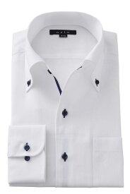 イタリアンカラーシャツ メンズ ドレスシャツ 長袖 ワイシャツ タイトフィット ホワイト 白 ボタンダウンシャツ ビジネスシャツ カッターシャツ おしゃれ Yシャツ 高級|イタリアンカラー シャツ ビジネス トールサイズ ボタンダウン スリム 綿100% 在宅